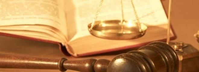 Работа в арбитражном суде екатеринбург
