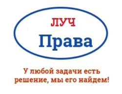 регистрация ип серпуховская